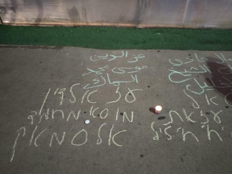 """שמות ההרוגים בעזה על מדרכות בת""""א. צילום: דוברות הרשימה המשותפת"""