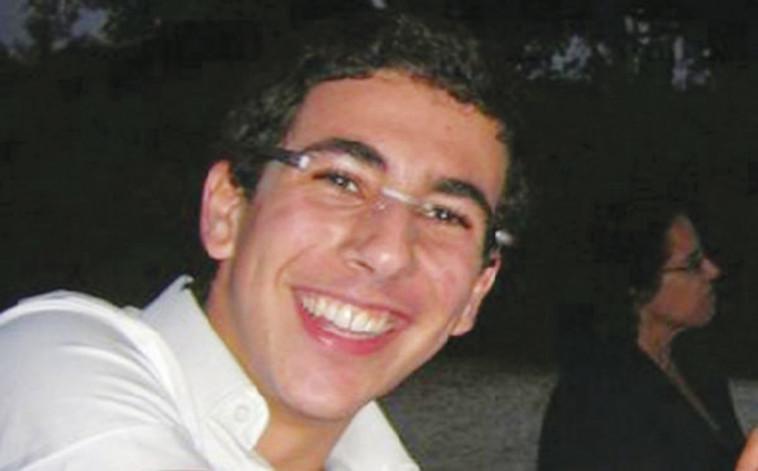 """בית הספר ייקרא על שמו. אלעד ריבן ז""""ל, צילום: באדיבות המשפחה"""