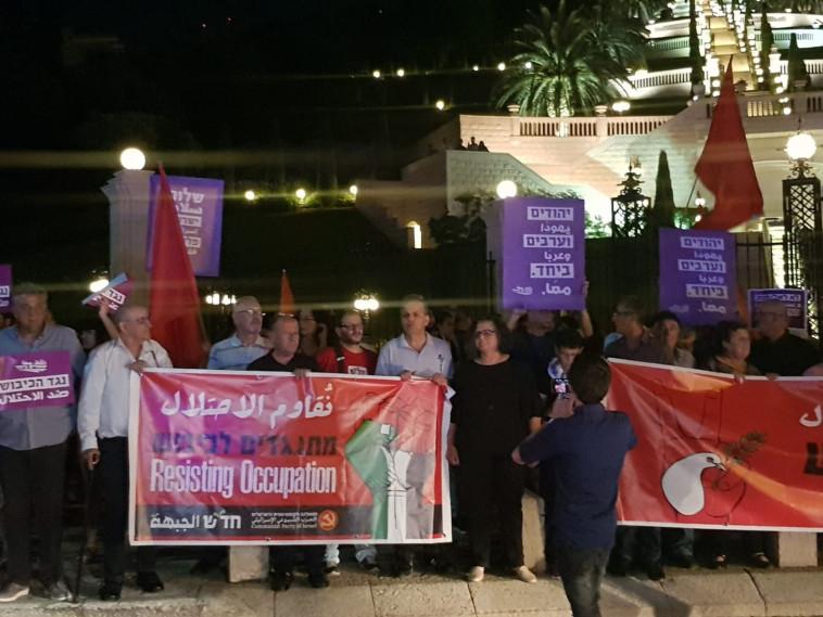 ההפגנה בחיפה. צילום: הרשימה המשותפת