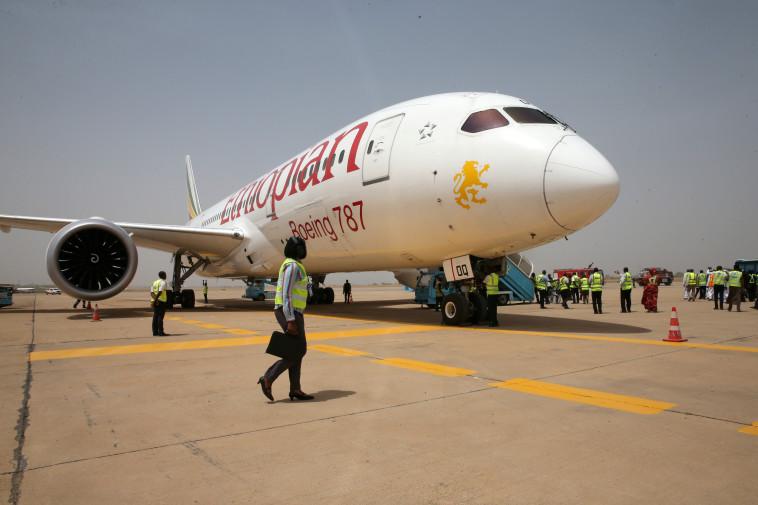 בואינג 787 של אתיופיאן איירליינס. צילום: רויטרס