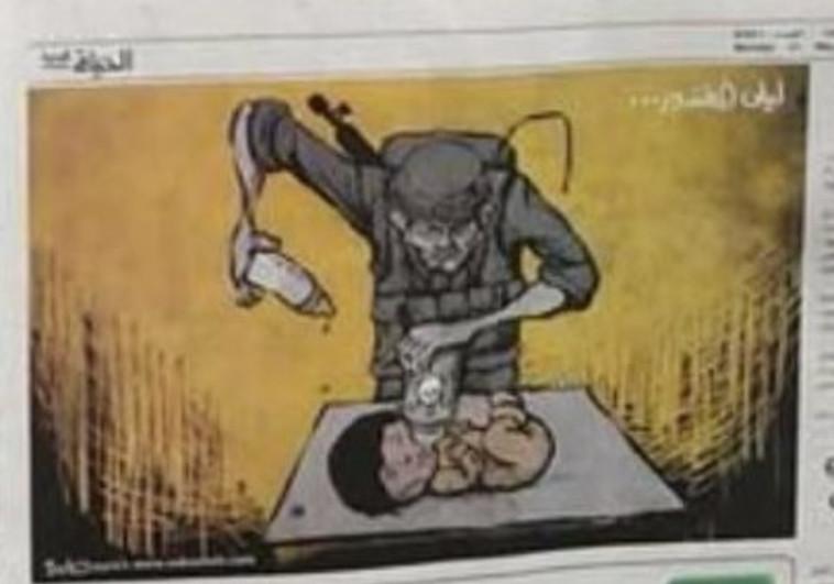 """הקריקטורה האנטישמית נגד חיילי צה""""ל"""