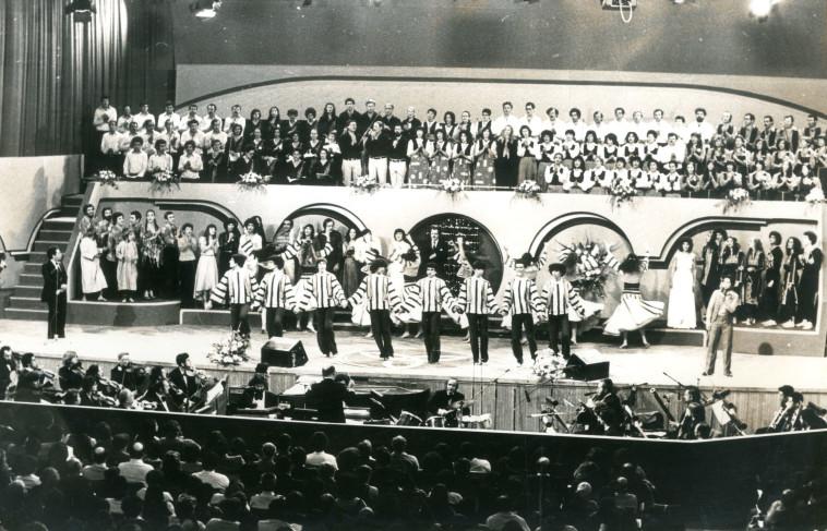 פסטיבל 1979/  רוני נעמן