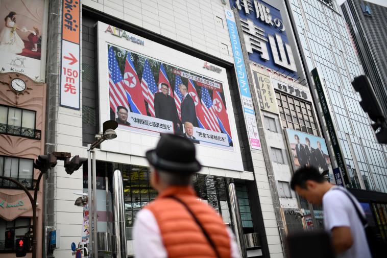 צופים בפסגה ביפן. צילום: AFP