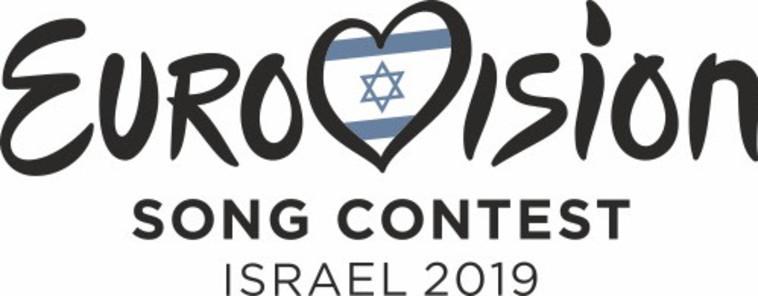 לוגו אירוויזיון 2019. כאן