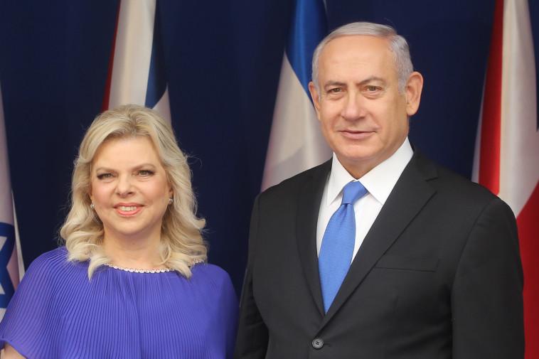 בני הזוג נתניהו. צילום: מרק ישראל סלם