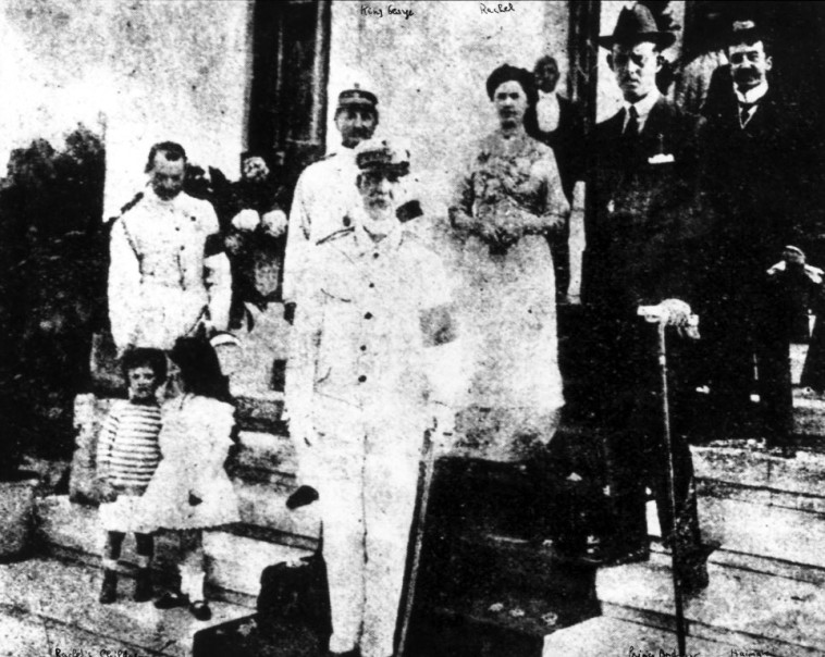 רחל וחיימקי כהן עם המלך ג'ורג' ביוון, ארכיון יד ושם