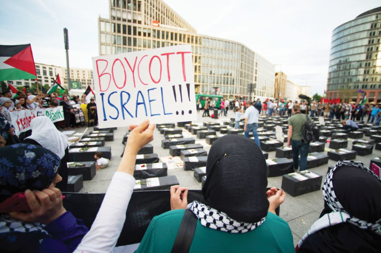 הפגנת BDS בברלין. צילום: רויטרס