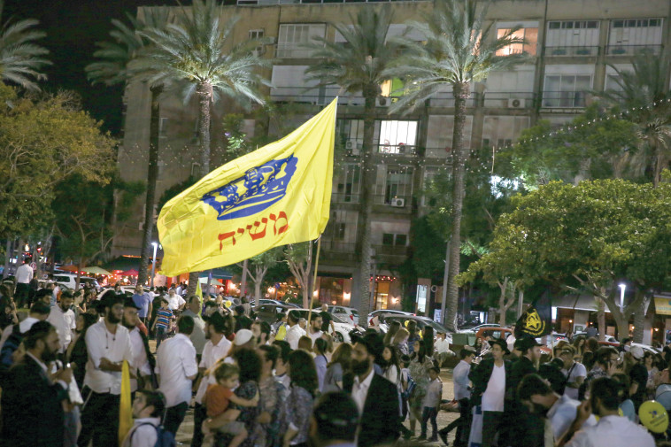 """עצרת חב""""ד עם הפרדה מגדרית בכיכר רבין בתל אביב. צילום: פלאש 90"""