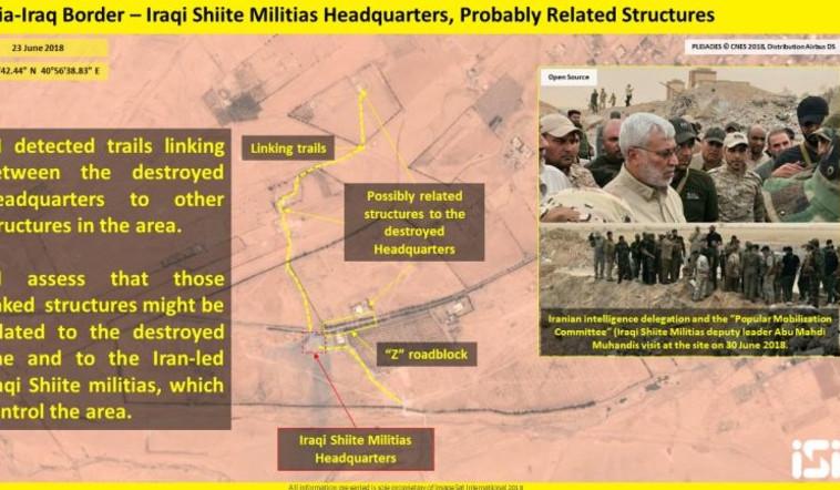 מיליציות שיעיות עיראקיות שולטות באיזור. צילום: ISI