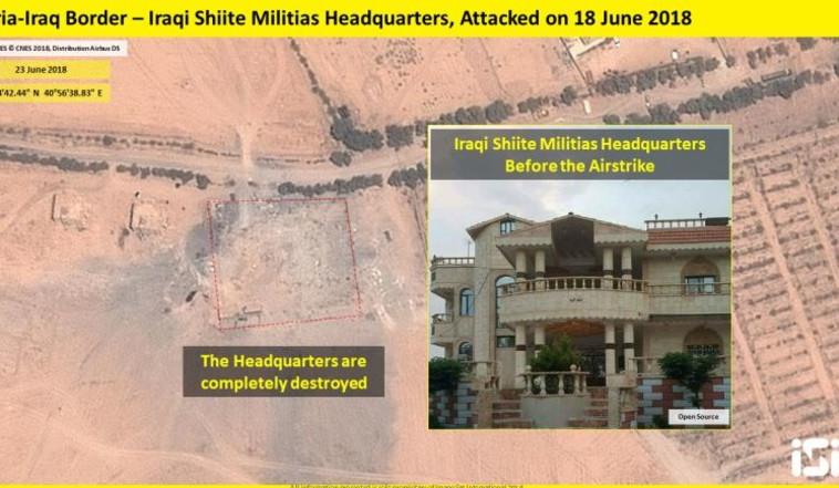 צילום: ISI .מפקדת המילציות האיראניות שהותקפה על ידי ישראל על פי דיווחים סוריים