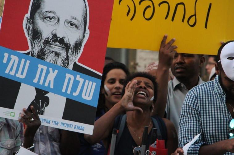 מחאת האתיופים (צילום: מטה המאבק למען יהודי אתיופיה)