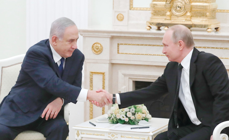 פוטין ונתניהו. ישראל נתפסת כגורם משפיע על הממשל האמריקאי. צילום: AFP