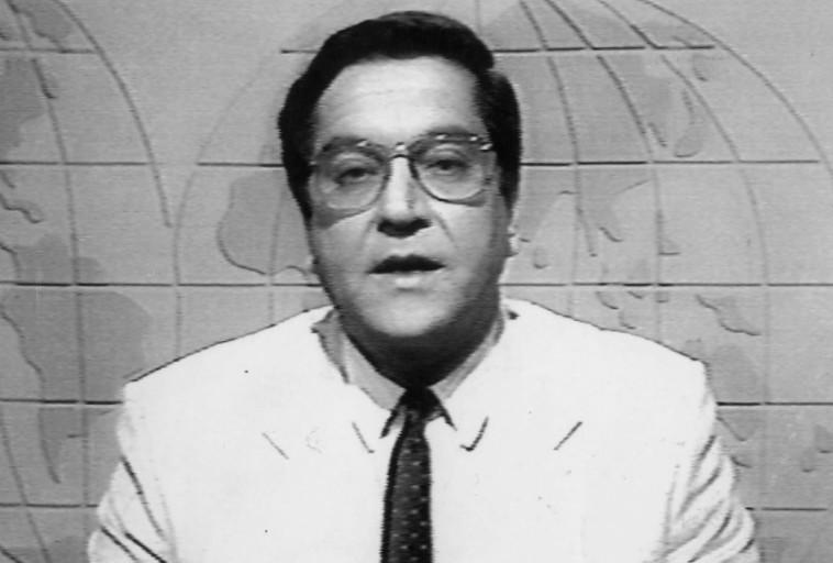 יעקב אחימאיר.  ערוץ 1