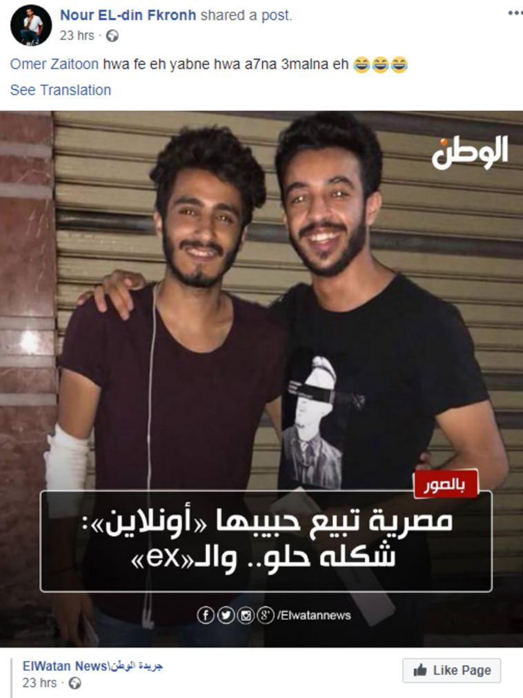 עומר והידיד החדש שלו נור. צילום: פייסבוק