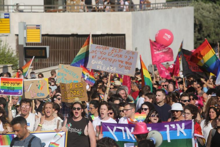 מצעד הגאווה בירושלים (צילום: מרק ישראל סלם)