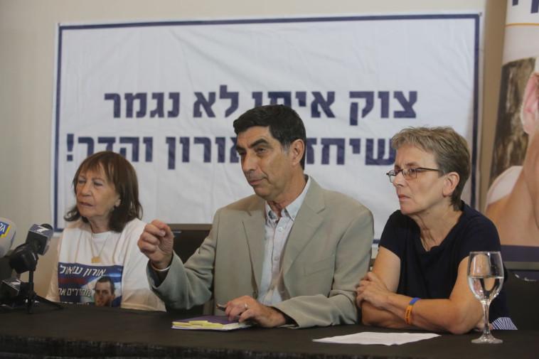 משפחת גולדין וזהבה שאול במסיבת העיתונאים. צילום: מרק ישראל סלם