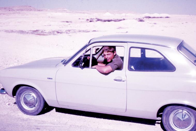 """אפי שניאור ז""""ל. צילום: אלבום משפחתי"""