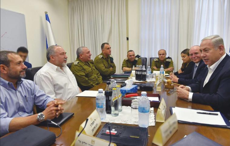 דיון הערכת מצב. צילום: אריאל חרמוני, משרד הביטחון