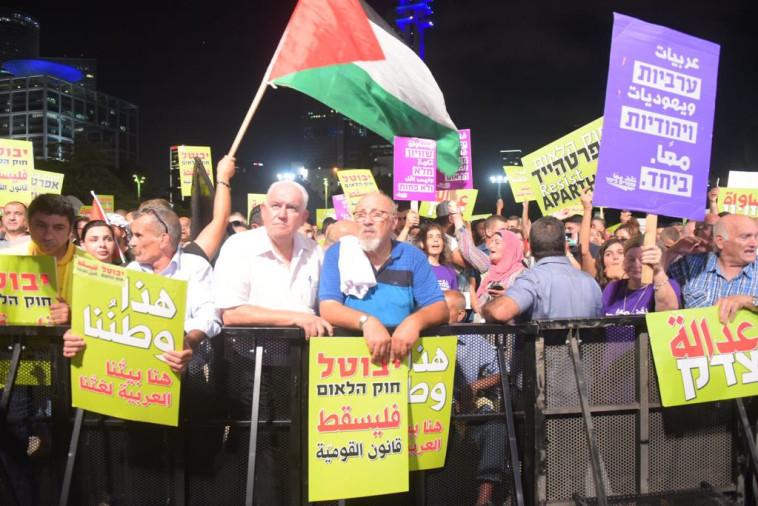 הפגנה נגד חוק הלאום בתל אביב. צילום: אבשלום ששוני