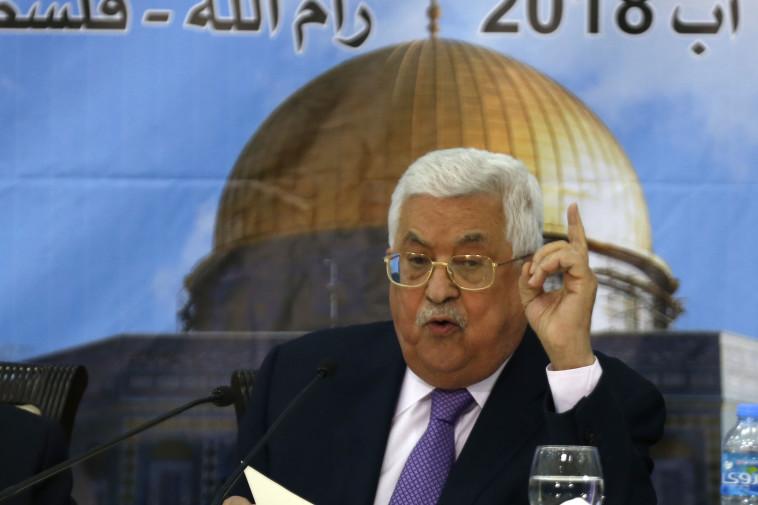 אבו מאזן. צילום: AFP