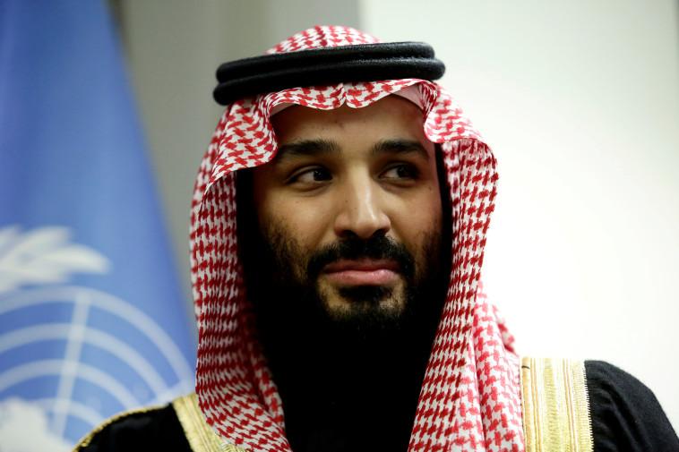 יורש העצר הסעודי מוחמד בן סלמן. צילום: רויטרס