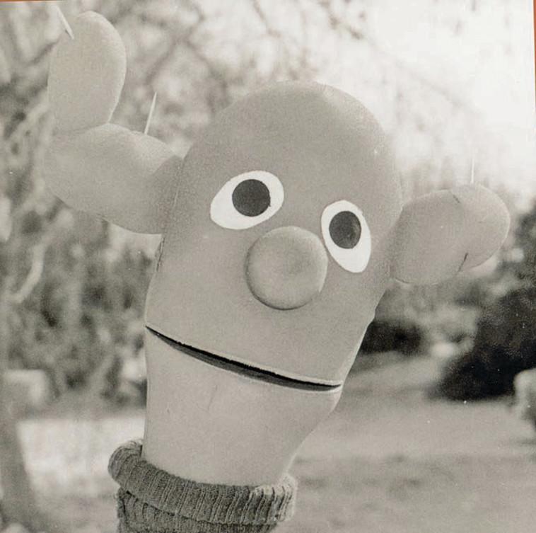 קישקשתא (צילום: באדיבות הטלוויזיה החינוכית)