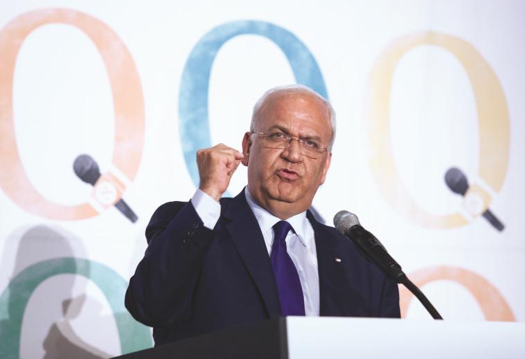 סאיב עריקאת (צילום: אמיר לוי, פלאש 90)