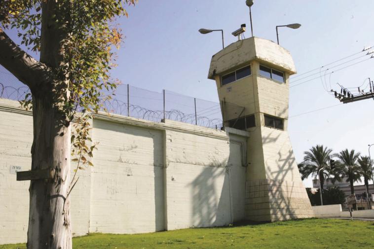 כלא נוה תרצה (צילום: אלי דסה)