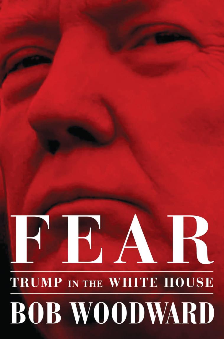 ''פחד'': בוב וודוורד (צילום: עטיפה)