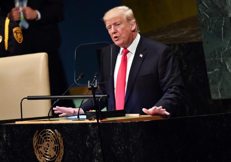 """טראמפ באו""""ם. """"ארה""""ב לא עמדה בהתחייבויותיה"""". צילום: AFP"""