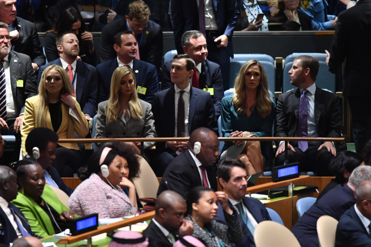 """בתו וחתנו של טראמפ באו""""ם. צילום: AFP"""