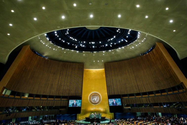 עצרת האו''ם (צילום: רויטרס)