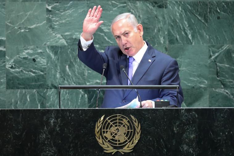 נאום נתניהו בעצרת הכללית של האו''ם (צילום: רויטרס)