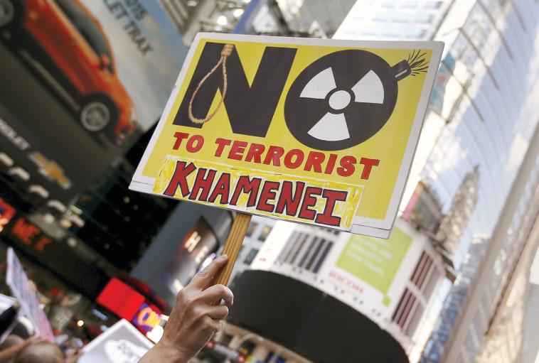 """הפגנה נגד הסכם הגרעין בארה""""ב. צילום: רויטרס"""