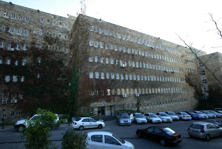 בניין משרד האוצר  (צילום: פלאש 90)