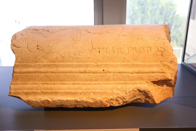 תוצג במוזיאון ישראל. צילום: אסתי דזיובוב/TPS