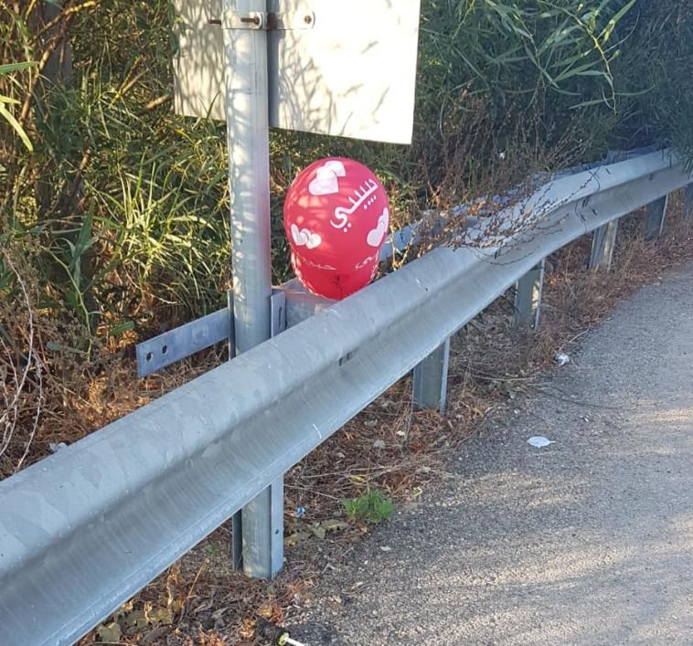 """הבלון שאותר בראשל""""צ. צילום: דוברות המשטרה"""