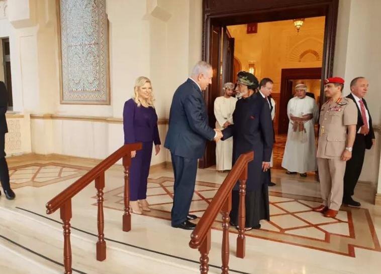 """הזוג נתניהו ושליט עומאן אל סעיד. צילום: לע""""מ"""