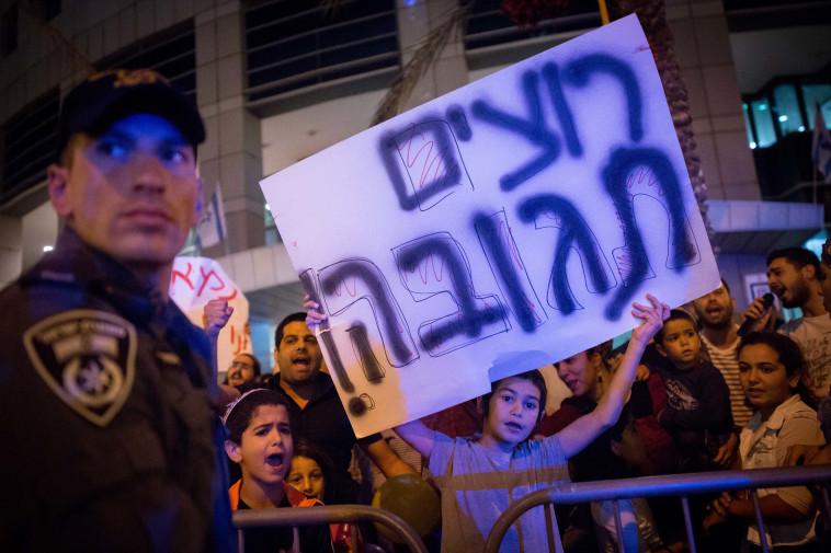 """תושבי עוטף עזה """"רוצים פתרון"""". צילום:מרים אלסטר פלאש90"""