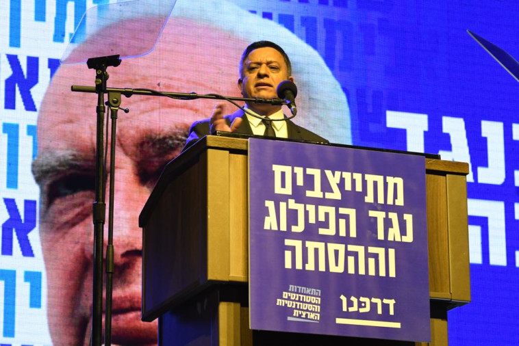 אבי גבאי בעצרת בכיכר רבין. צילום: אבשלום ששוני
