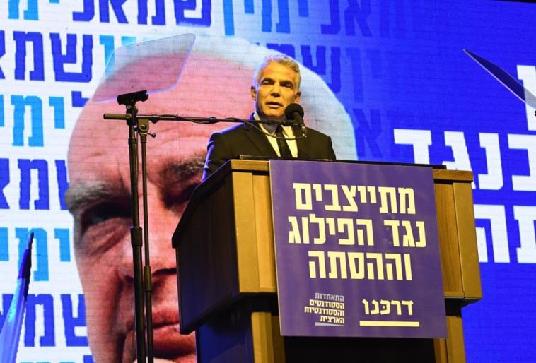 יאיר לפיד בעצרת לזיכרון רצח רבין. צילום: אבשלום ששוני