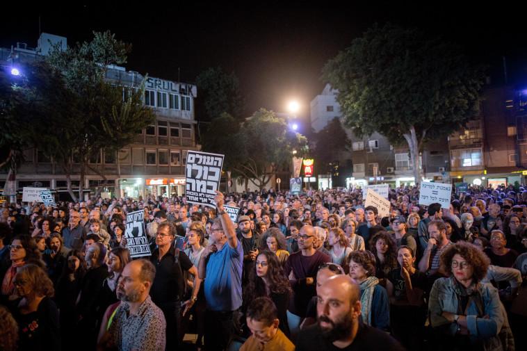 הפגנה נגד החוק. צילום: מרים אלסטר, פלאש 90