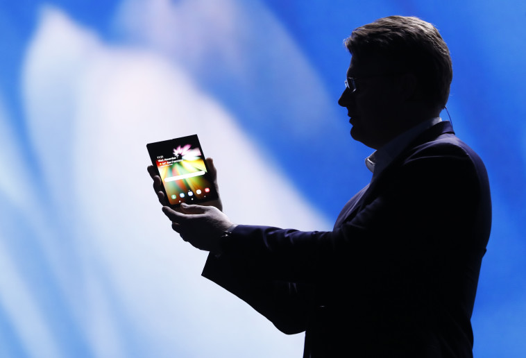 הטלפון המתקפל של סמסונג, צילום: רויטרס