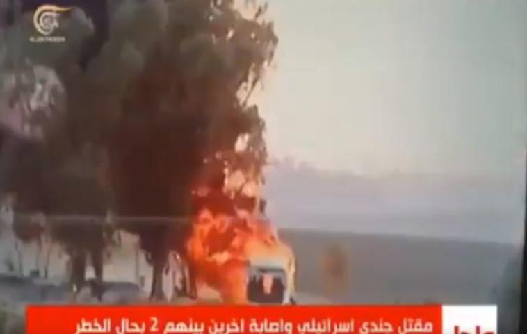 סרטון שלטענת חמאס מציג את הירי על האוטובוס. צילום מסך