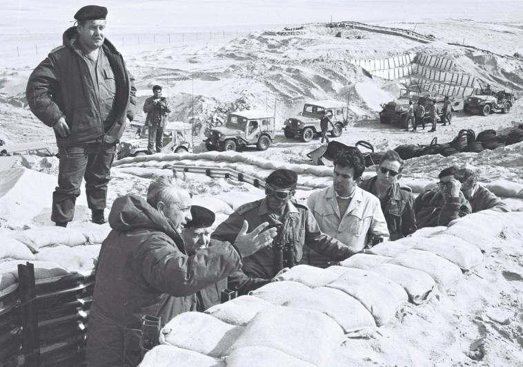 שנת 1971 מלחמת ההתשה קו בר לב צילום דובר צה''ל