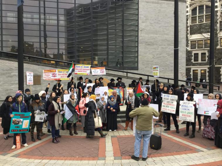 הפגנה נגד הנאום של דני דיין, צילום: הקונסוליה הכללית בניו יורק