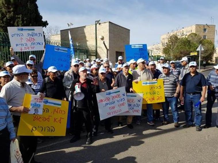 הפגנת הקשישים מול הכנסת. צילום: צביקה רז