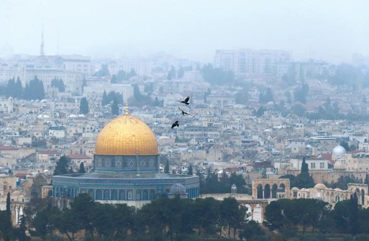 """בלי חלוקת ירושלים, עם מו""""מ עם הרשות הפלסטינית. צילום: רויטרס"""