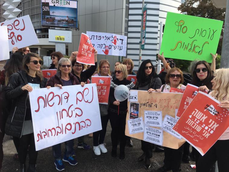 מפגינות בקריית מוצקין. צילום: דוברות עיריית קריית מוצקין