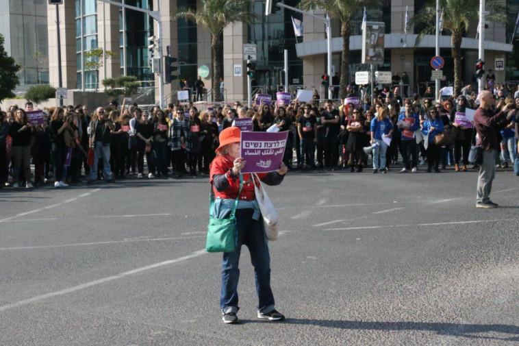 """המחאה בת""""א. צילום: אבשלום ששוני"""